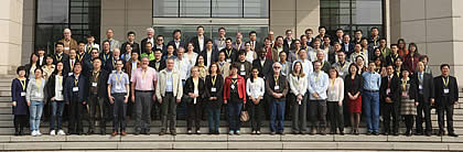 "26th IWGO Conference, meeting of the IOBC-Global Working Group ""Ostrinia and other Maize Pests"", 10-12 April 2017, Chinese Academy of Agricultural Sciences, Beijing, China."